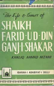The-life-and-times-of-Shaikh-Farid